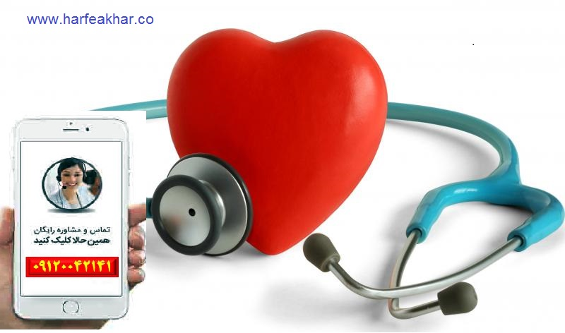 معرفی رشته ی پزشکی