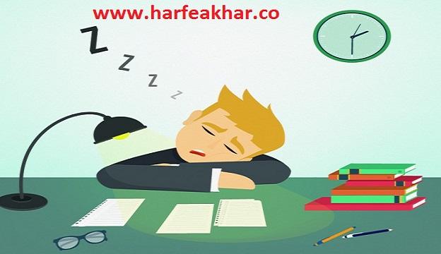 داشتن استراحت، خواب کافی ضروریات موفقیت در کنکور
