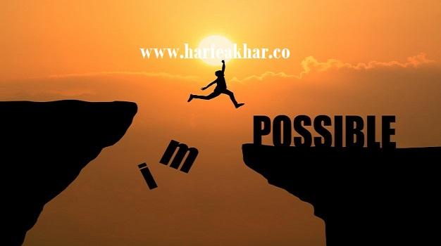 راه های کسب موفقیت در کنکور و موانع پیش روی آن