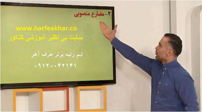دی وی دی عربی حرف آخر – قیمت عربی حرف اخر