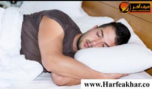راه حلی مناسب جهت متعادل نموندن خواب