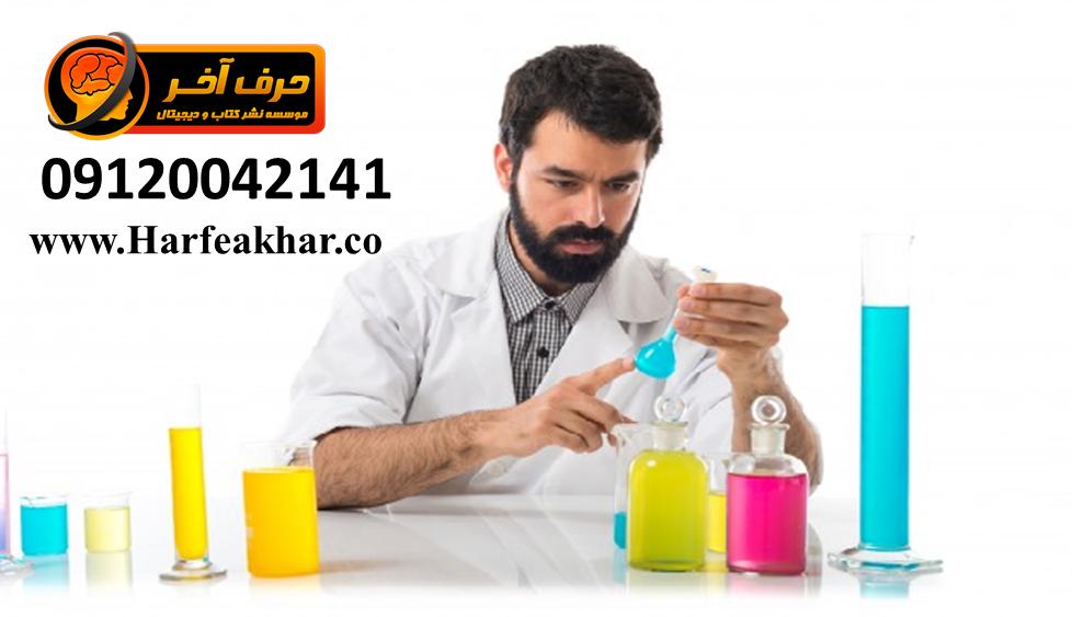 معرفی رشته جذاب و هیجان انگیز بیوتکنولوژی