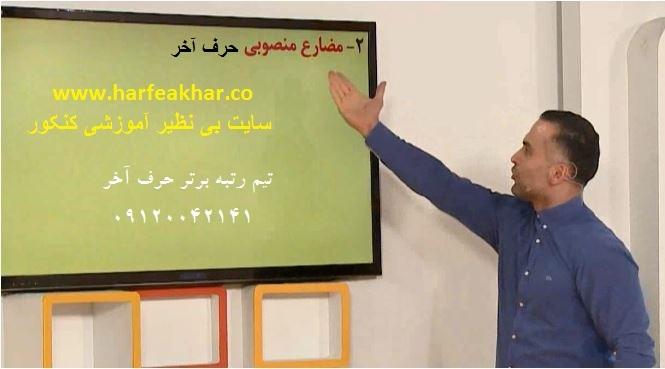 عربی واعظی چطوره